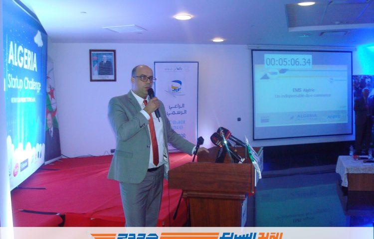 EMS Champion Post Algeria sponsor du « Algeria Startup Challenge »