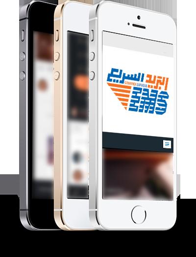 Suivez vos envois via notre application Mobile